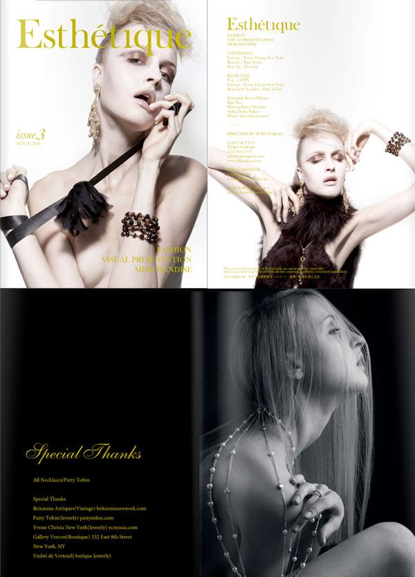 Patty Tobin Jewelry As Seen In Esthetique Magazine